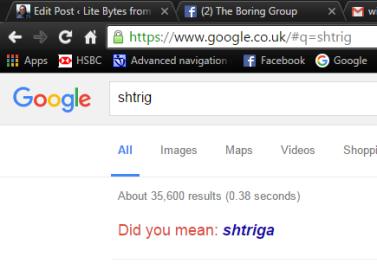 googleshtrig